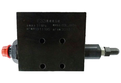 505002 F33单向平衡阀