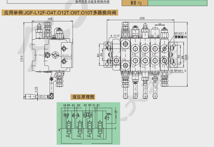 JGF-L12多功能多路千赢国际app